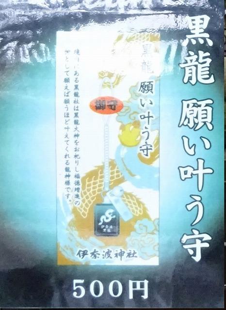 伊奈波神社31
