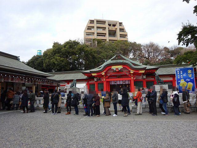 金神社11
