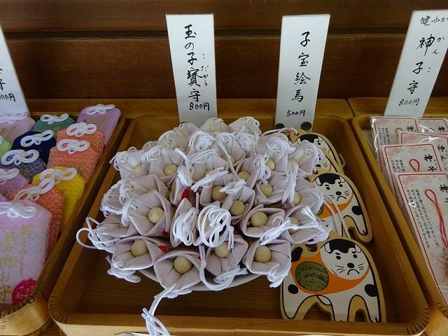 今宮神社15
