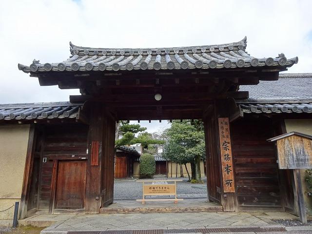 大徳寺15
