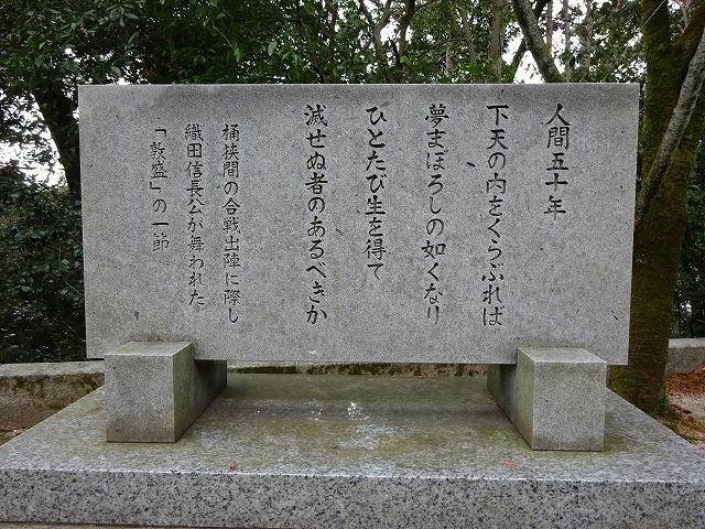 建勲神社9