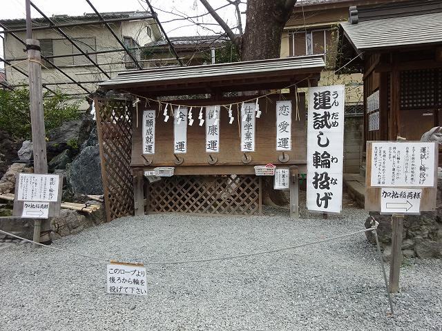 川越熊野神社7