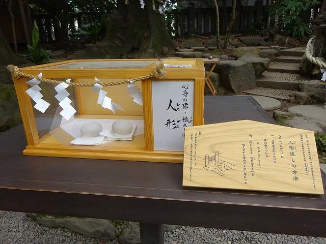川越氷川神社16