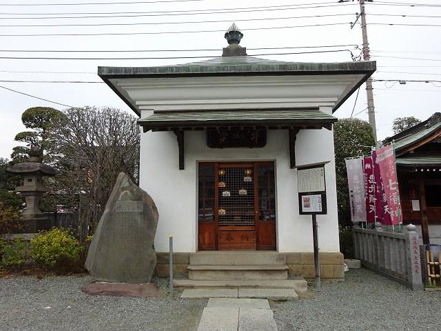 成田山川越別院7