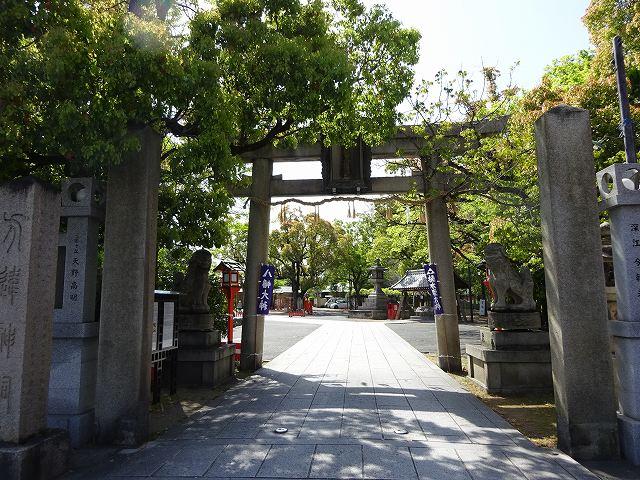 方違神社1