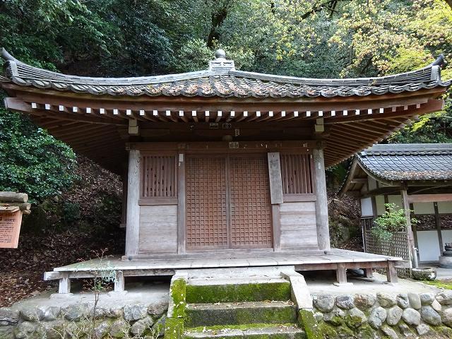 大崎寺10