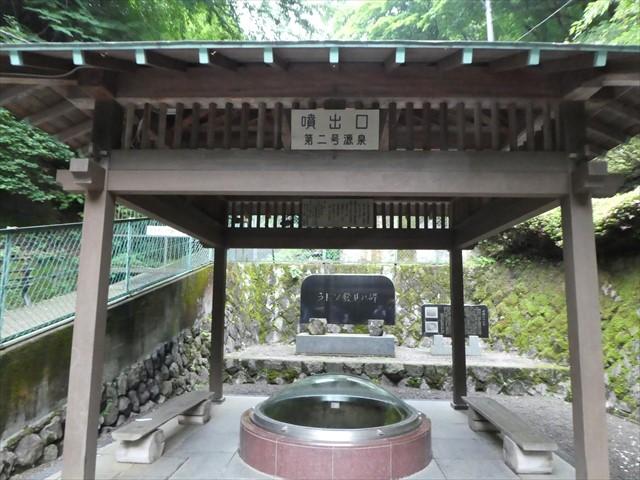 伊香保温泉20