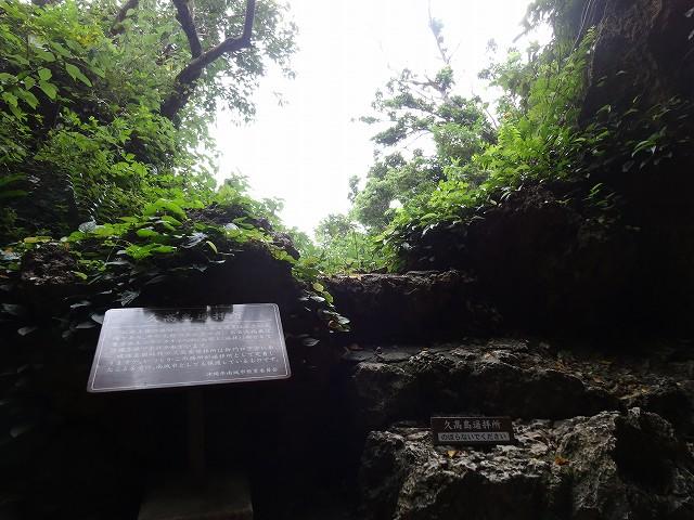 斎場御嶽10