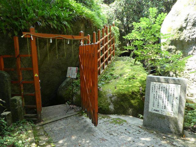 磐船神社10