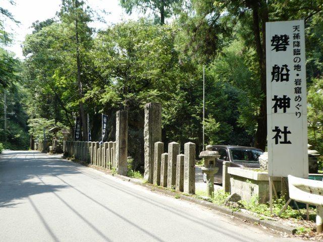 磐船神社2