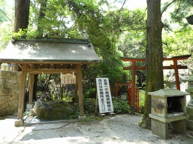 磐船神社7