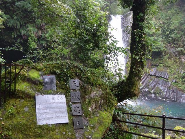 浄蓮の滝5
