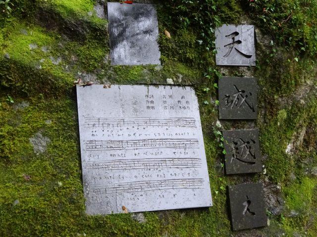 浄蓮の滝8
