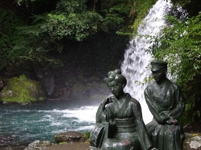 河津七滝11