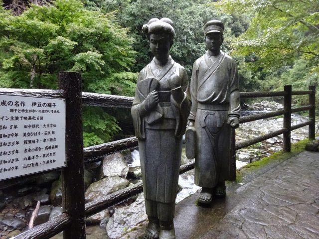 河津七滝8