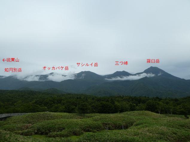 知床五湖29