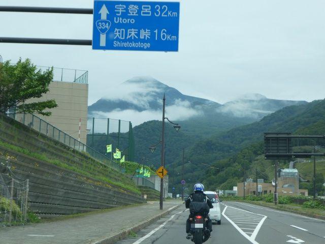 知床峠19