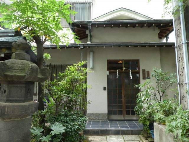向島秋葉神社5