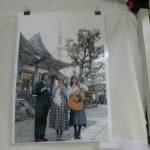 高木神社10
