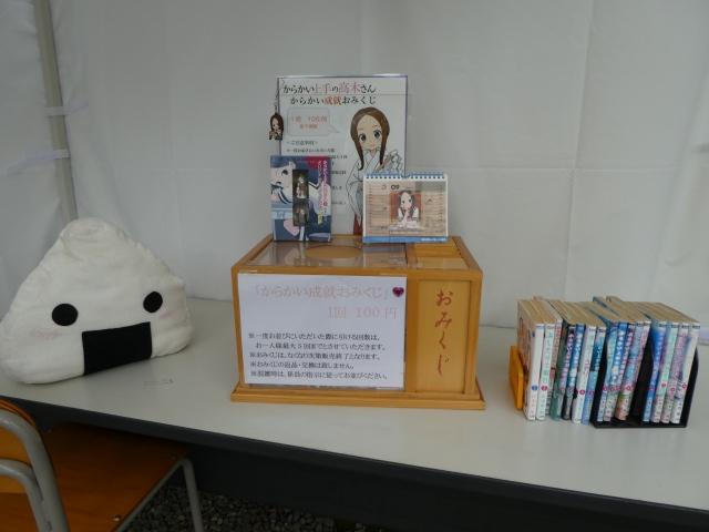 高木神社18