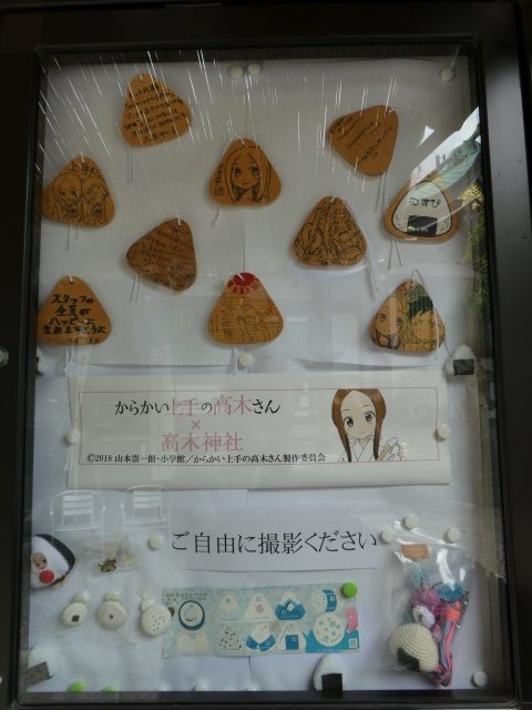 高木神社7