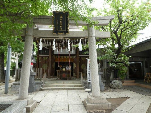 飛木稲荷神社6