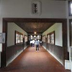 網走監獄29