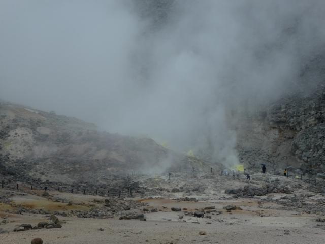 硫黄山11