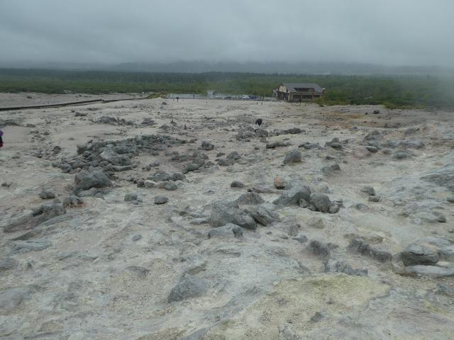 硫黄山20
