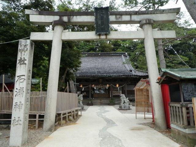 石浦神社1