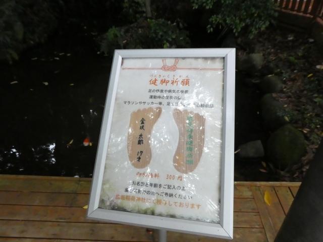 石浦神社23