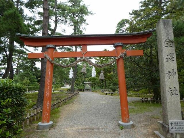 金澤神社1