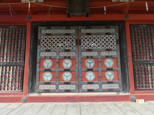 尾崎神社6