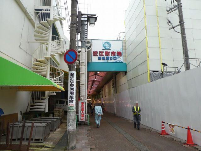 市姫神社1