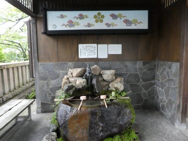 宇多須神社6