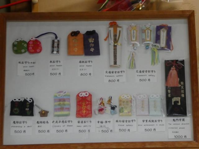 宇多須神社7