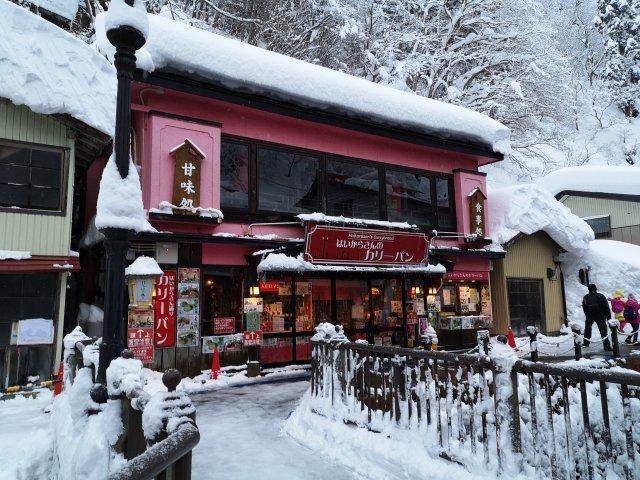 銀山温泉24