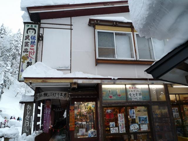 銀山温泉25