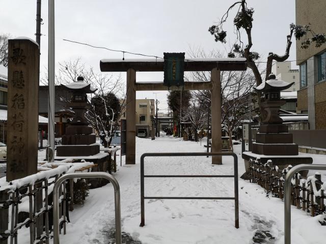 歌懸稲荷神社1