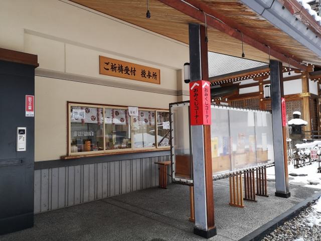 歌懸稲荷神社10