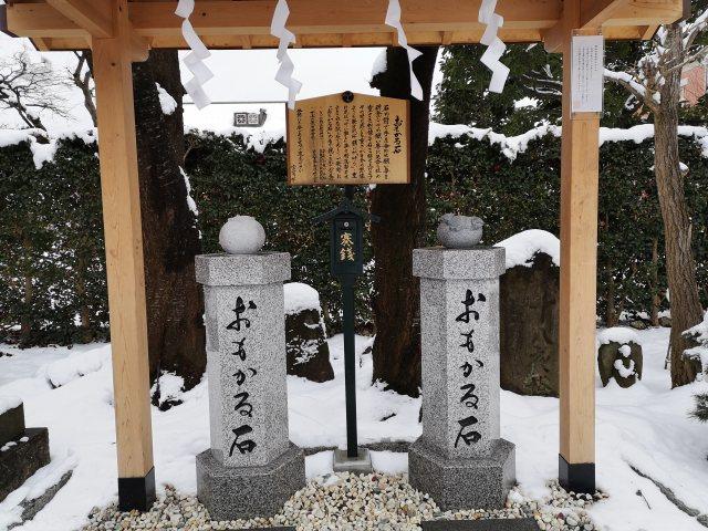 湯殿山神社10