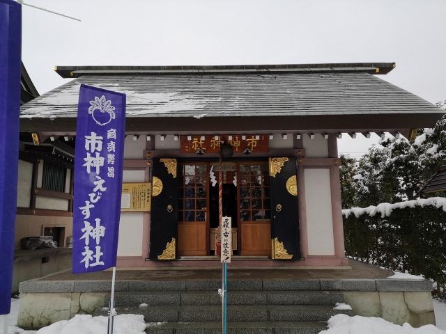 湯殿山神社11