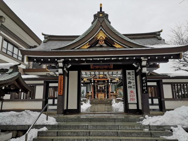 湯殿山神社2