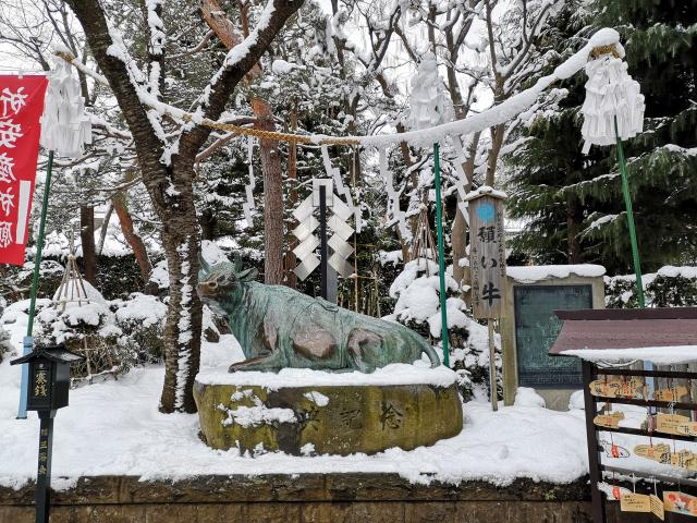 湯殿山神社3