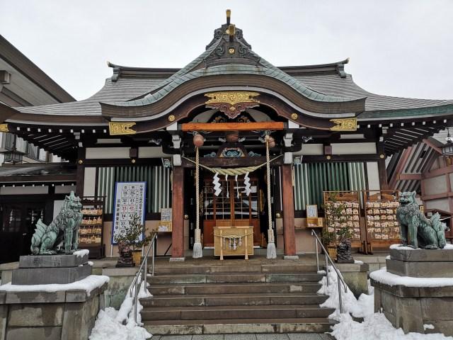 湯殿山神社6
