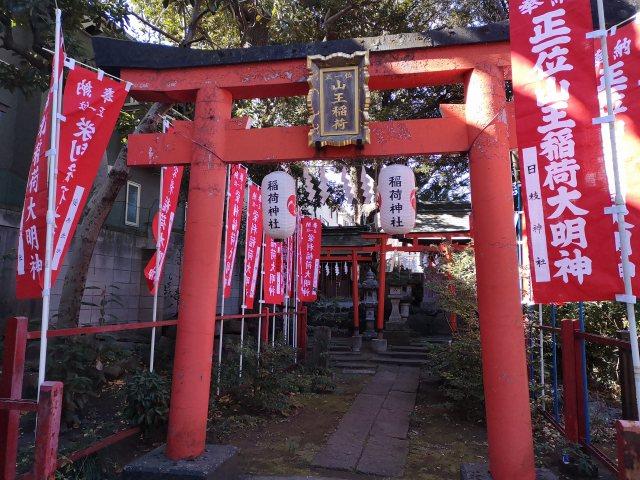 大森山王日枝神社3