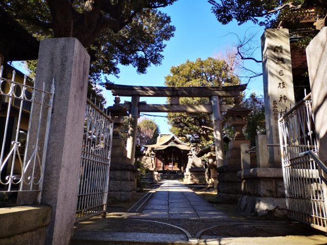 大森山王日枝神社5