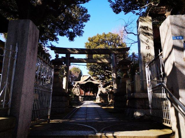 大森山王日枝神社6