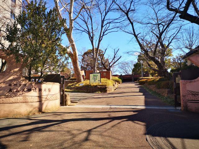 大森貝塚遺跡公園1