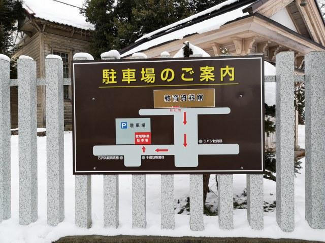 山形県立博物館4